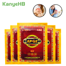 24pcs/3bags Arthritis Joint Pain Relief Patch Chinese Herbal Medical Plaster Body Back Knee Neck Mus