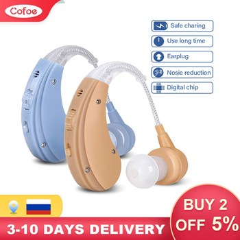 Cofoe BTE Hearing Aid Rechargeable Hearing Aids For The Elderly Care Deafness 2 Color Mini Sound Amplifier Invisible Earing Aid hearing aids for elderly best hearing aid sound voice amplifier sound bte deaf hearing care digital aids ear care my 26