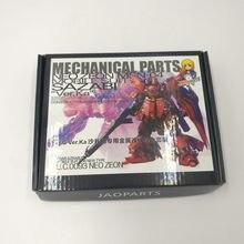 Ensemble de pièces en métal pour Bandai 1, 100 MG, SAZABI Ver.Ka Gundam, Kit modèle, cadeau d'anniversaire, figurine d'action, nouveau, SMS
