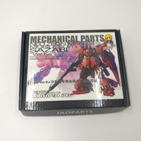 New SMS Metal Details Up Part Set For Bandai 1 100 MG MSN 04 SAZABI Ver.Ka Gundam Model Kit Birthday Gift Action Figure
