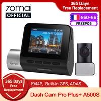 70mai Dash Cam Pro Plus + A500S 1944P Gps Adas Auto Camera 70mai A500S Auto Dvr 24H Parking ondersteuning Achter Cam 140FOV Auto Recorder