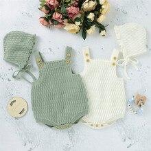 Детская весенне-осенняя одежда, комплект вязаной одежды комбинезон треугол Кнопка цельный комбинезон + шапочка, одежда для малышей для мале...