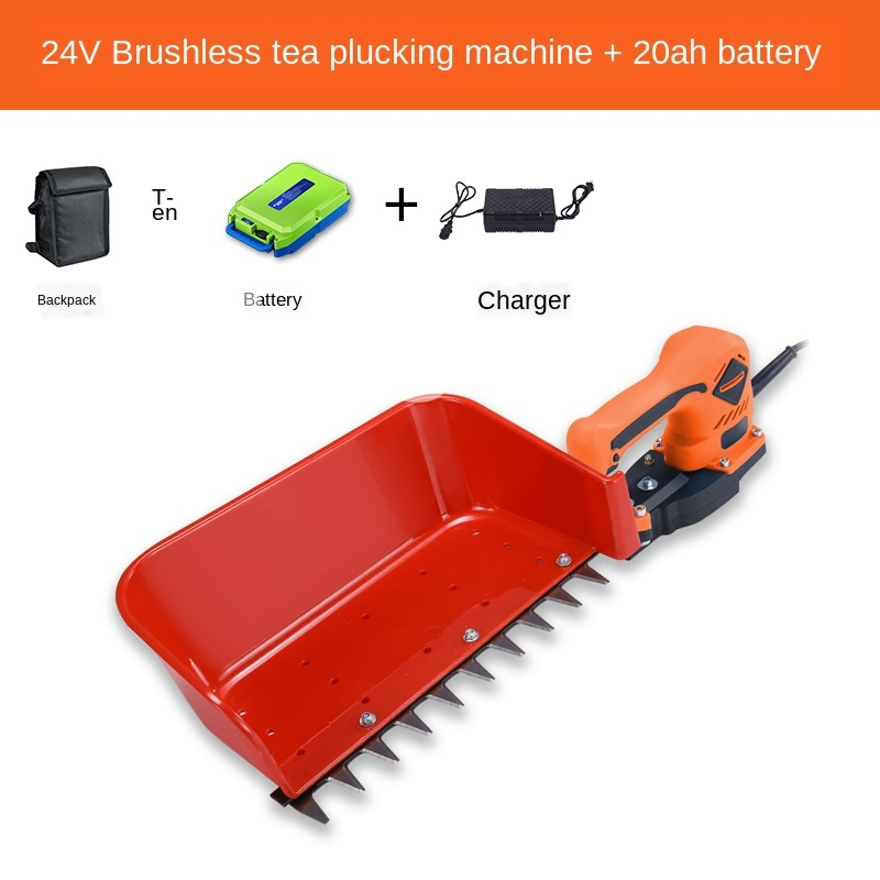 Brushless Electric Tea Picker Small Rechargeable Tea Pruning Artifact Automatic Picking Machine