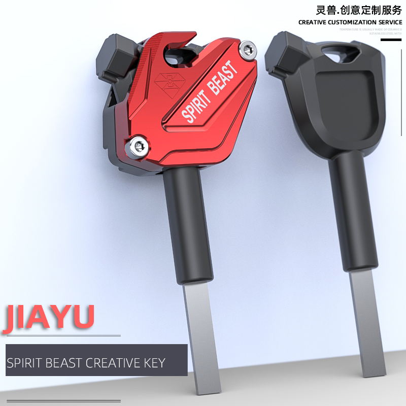 Motorcycle Spirit Beast Key Cover Shell Case For Honda Key Models CNC Aluminum Scooter Accessories