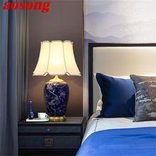 Синие керамические настольные лампы aosong латунные современные