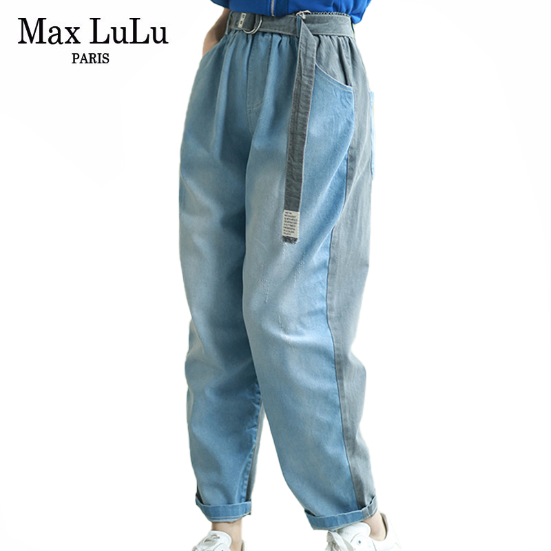 Max LuLu New 2020 Spring Fashion Korean Brand Ladies Patchwork Jeans Womens Loose Elastic Harem Pants Oversized Denim Trousers
