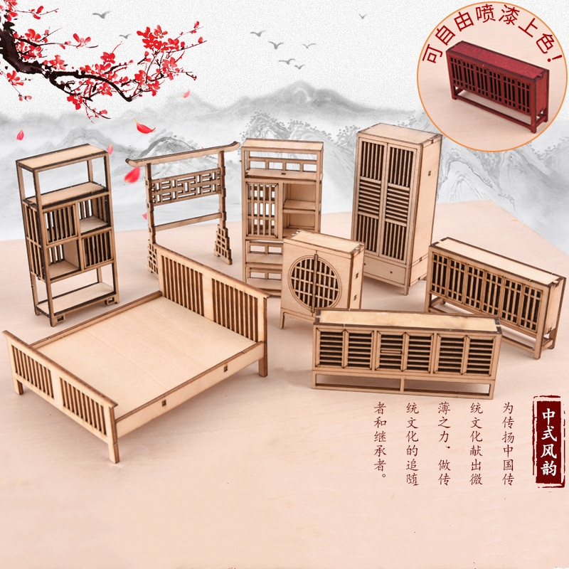 1PC 1:25 Minature Chinese Style Furniture Sets Building Model Miniature Wood Color Furniture Chair Shelf Kids Dollhouse Toy
