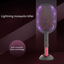 USB Charging Electric Mosquito Swatter Three Layer Mute Mosquitoes Lamp Killer