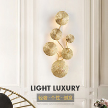 Lotus Leaf Art Stainless Indoor Wall Lamps Gold Fixtures Elegant Lamp Metal Creative Lights Led Wall Light For Living Room