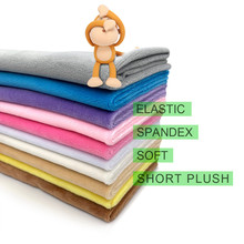160x80cm 1mm Pile Super Stretch 5% Spandex Mochi Soft Short Plush Fabric Toys Cloth Sofa Clothing Pajamas Sewing Material