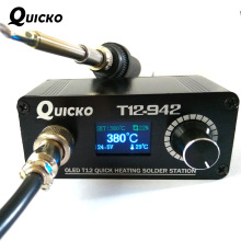 Quicko мини T12 паяльная станция T12-942 oled-экран DC версия кормящих портативная модель самолет DIY с электрическим утюгом