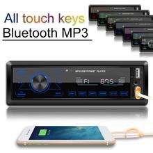 4x60W 1 Din 4CH Full Touch Tasten In Dash Dual USB 12V Bluetooth Auto Radio MP3 player Fahrzeug Stereo Audio mit Fernbedienung