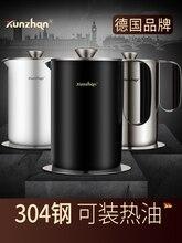 цена на 1L / 1.5L Oil Pot 304 Stainless Steel Kitchen Oil Bottle Large Capacity No Leakage Oil Filter Large Oil Tank