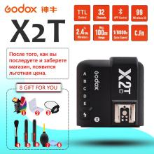 Godox X2T-C X2T-N X2T-S X2T-F X2T-O 2.4G Wireless TTL 1/8000s Flash Trigger Transmitter HSS for Canon Nikon Sony Fuji Olympus 2x godox tt685 tt685n 2 4g wireless hss 1 8000s i ttl camera flash speedlite xpro n ttl trigger for nikon dslr camera