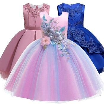 Vestido De Fiesta De Cumpleaños De Princesa Con Lazo Vestido