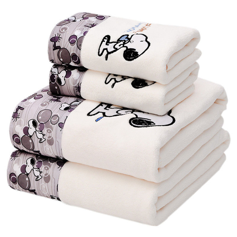 [Towel] [Bath Towel] [Set] Soft Thick Men And Women Adult Children Large Bath Towel Than Water-Absorbing