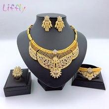 Классические африканские большие ожерелья ювелирные наборы с