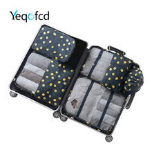 Yeqofcd 7PCS Travel Bags Packing Cubes Zipper Journey Bag Oxford Clothes Packages Waterproof Women Luggage Organizer Unisex