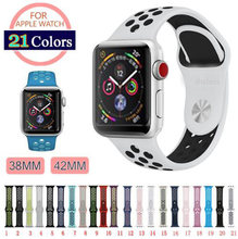 Alta calidad 42mm 38mm 40mm 44mm Correa iwatch deportes enlace pulsera para reloj Apple Watch banda de silicona serie 5 y 4 y 3 y 2 y 1(China)
