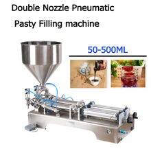 Полуавтоматическая пневматическая машина для наполнения жидким
