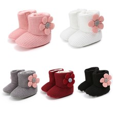 Baby Boots Autumn Cute Cotton Casual Cartoon Infant Shoes Ne
