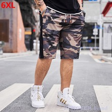 Large size camouflage shorts breathable trend summer overalls plus size five-poi