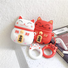 For Apple Airpods 1 2 Lovely Japanese Style Lucky Cat Headphone Cases Wireless Bluetooth Headset Cute Silicone Protection Cover(China)