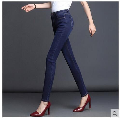 2019 Autumn New Style Was Thin  Tight Feet Trousers Pencil Pants Em8 High Waist Jeans Women KRD77-01-09