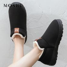 Slippers Flats-Shoes Furry Slides Pantuflas Winter Women Ladies Indoor for Warm Plush