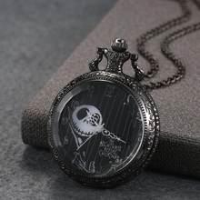 LANCARDO-reloj de bolsillo de cuarzo Unisex, Antqiue Steampunk, diseño de calavera de la noche antes de Navidad, reloj de bolsillo con cadena