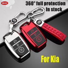 ZOBIG TPU Car Key Cover Case For Kia Rio 3 K2 Ceed Cerato K3 Sportage 4 Picanto K5 Optima Sorento Forte Stinger Ring