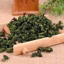 125g China Anxi Tiekuanyin Tea Fresh 1275 Organic Oolong Tea For Weight Loss Tea Health