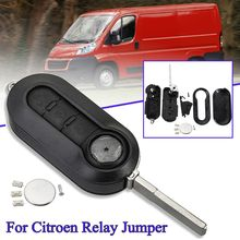 3 Tombol Mobil Remote Kunci Shell Case Fob Blade Kosong Flip Blade Kunci Shell Case untuk Citroen Relay Jumper Hitam(China)