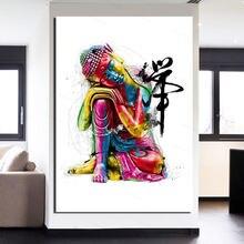 Настенный художественный холст постер красочный Будда Чан медитация