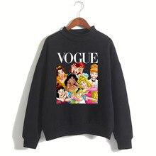 Women Princess Vogue Hoodie Female Winter Fleece Sw
