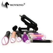آلة الجنس الموضة MOVKING مع 7 قضبان اصطناعية بندقية الحب التلقائي للنساء 0 إلى 120 درجة زاوية قابل للتعديل منتجات الجنس الكبار