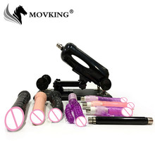 MOVKING Fashion Sex Machine with 7 dildos Automatic Love Gun for Women 0 to 120 Degree Adjustable Angle Adult Sex Products(China)