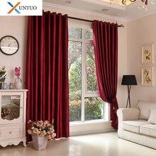 Спальня плотные однотонные Цвет искусственный шелк, атлас шторы Европейский Морден Гостиная красный роскошный элегантный ткани шторы