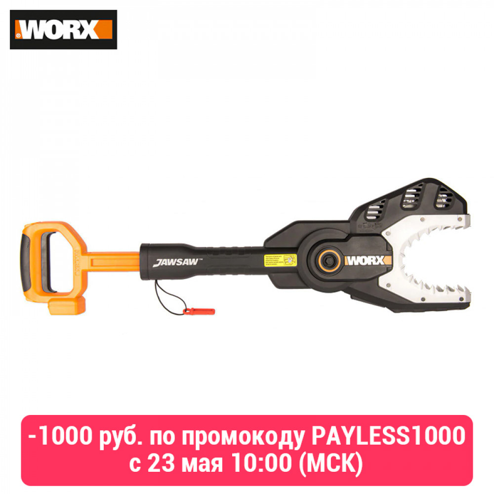 Electric Saw WORX WG329E.9 Power Tools Chain Chains Accumulator Saws
