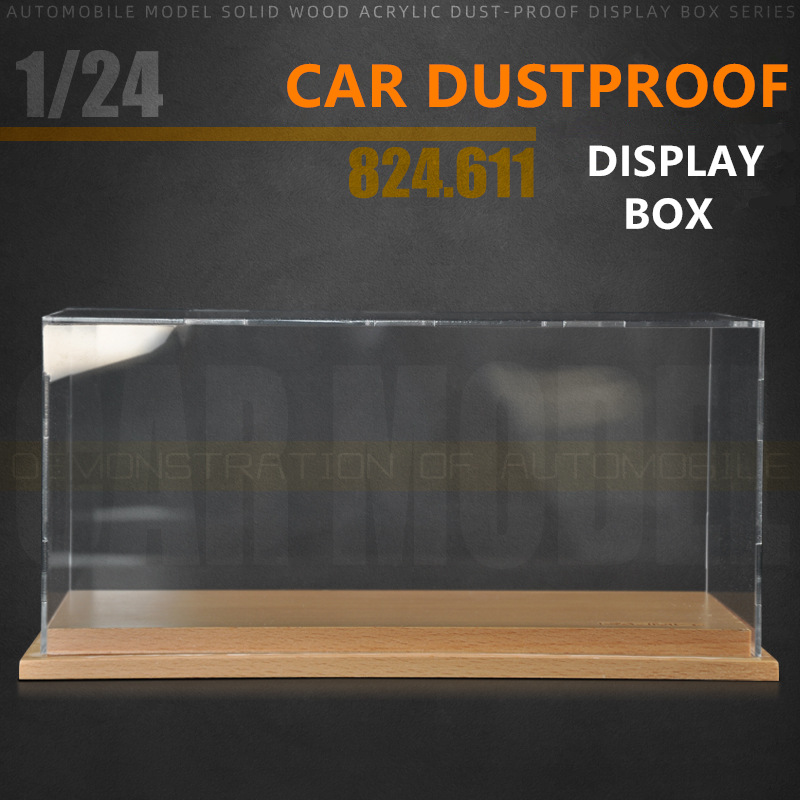 1:24 Car Alloy Car Model Simulation Car Decoration Display Gift Box Collection Gift Display Frame Die-casting Model Dust Cover