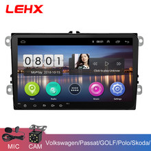 Android 8.1 rádio do carro GPS multimedia player para Volkswagen Skoda Octavia golf 5 6 polo tiguan touran passat B6 yeti rápido furo(China)