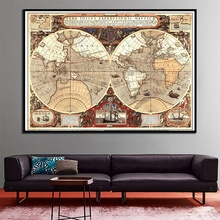 60x90cm творческий старинные мир Латинской карте домашнего офиса стены декор HD холст картины брызга