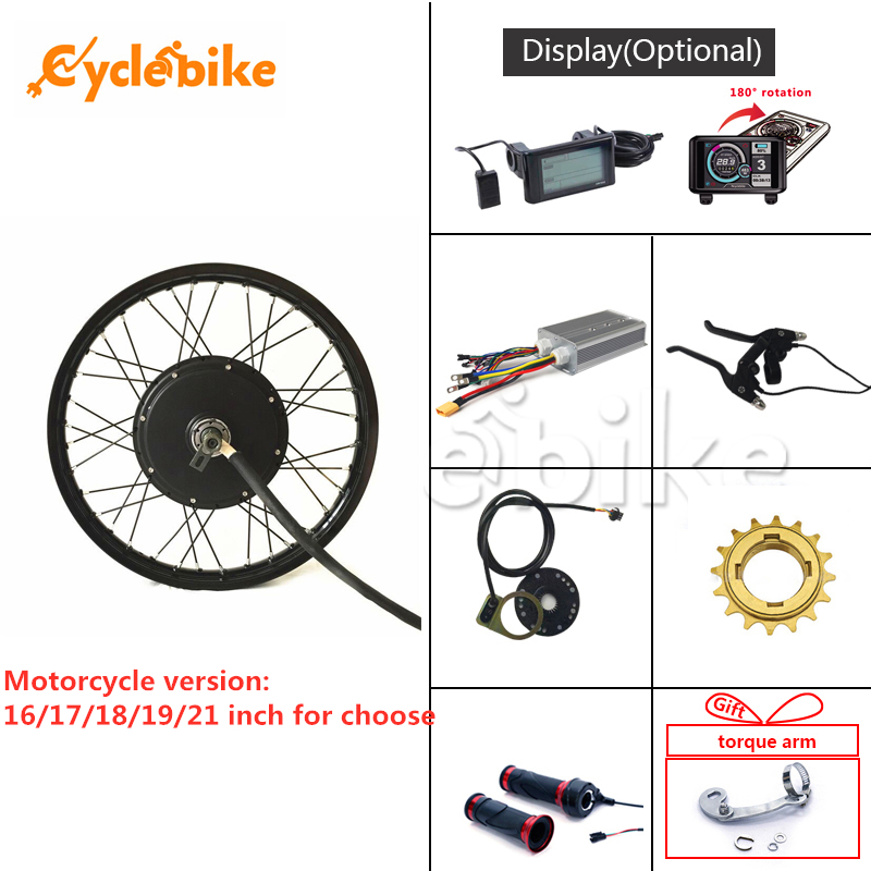 50H 100KM/h QS 48-72V 5000W rear motor wheel conversion kit for Motorcycle with TFT display