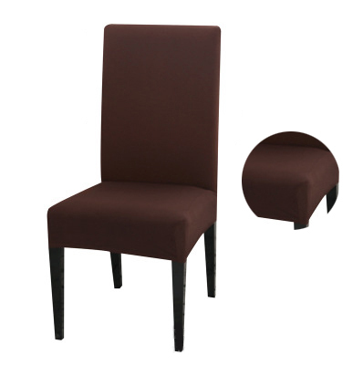 Jacquard Plain Dining Chair Cover Spandex Elastic Chair Slipcover Case Stretch Chair Cover for Wedding Hotel Banquet Living Room