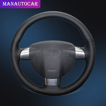 цена на Car Braid On The Steering Wheel Cover for Ford Focus 2 2005-2011 (3-Spoke) Interior Car-styling Auto Steering Covers Leather