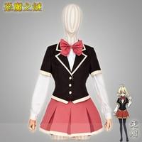 Hight Quality Anime Riddle Story of Devil Akuma no Riddle Azuma Tokaku JK Uniform Woman Cosplay Costume Shirt + Top + Skirt
