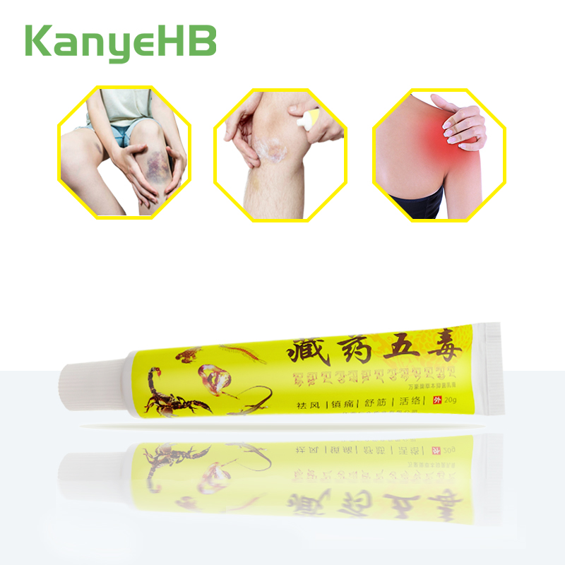 1pcs Pain Relief Ointment 100% Original Chinese Herbal Cream For Rheumatoid Arthritis Joint Muscle Rub Medical Plaster S002