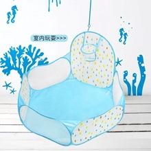 Новые продукты дизайн детская палатка Детские игрушки Океанский мяч бассейн игрушка забор складная палатка Океанский мяч бассейн