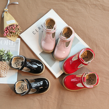 Kids Shoes Princess Girls School Shoes R