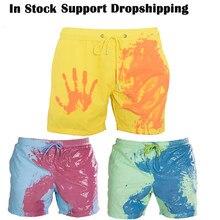 Dropshipping mudança mágica cor praia shorts verão dos homens troncos de natação maiô secagem rápida calções praia pant